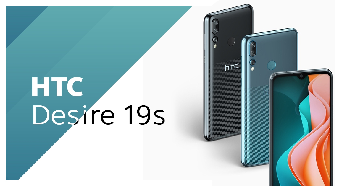 Photo of HTC Desire 19s – New in Market?