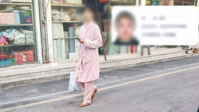 "Photo of China Publicly Mocks ""Pajamas"" Wearers Using Face Detection"