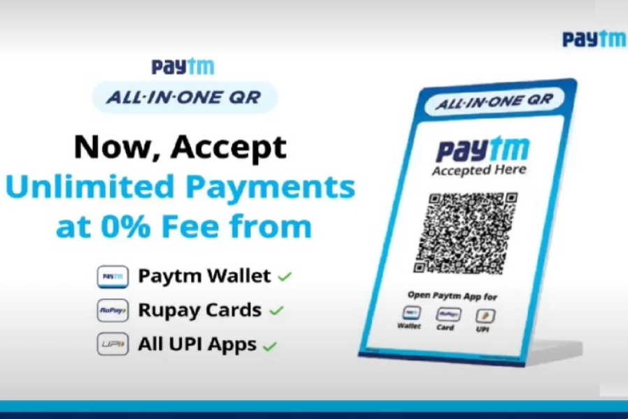 Photo of Paytm Launches All-in-One QR Codes Supporting All UPI Apps