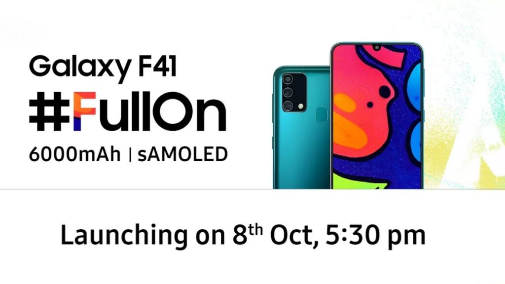 galaxy f41 f series flipkart