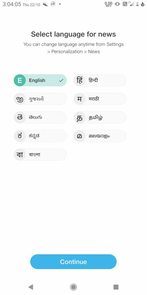 JioPages Web Browser by Reliance Jio Launched with Encrypted Connection Support