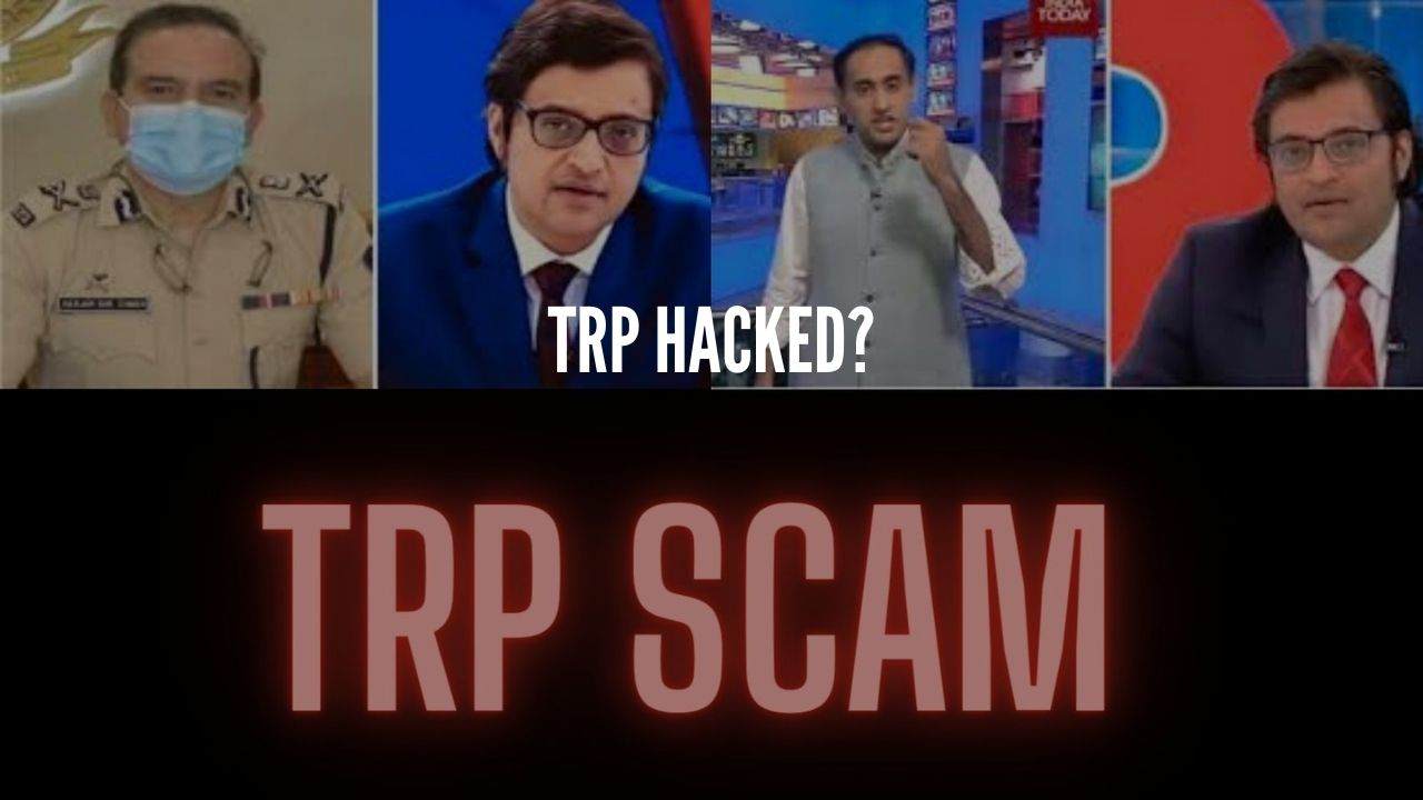 Photo of Can TRP be hacked manually? TRP Explained