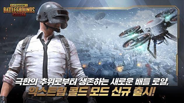 PUBG Mobile KR(Korean)