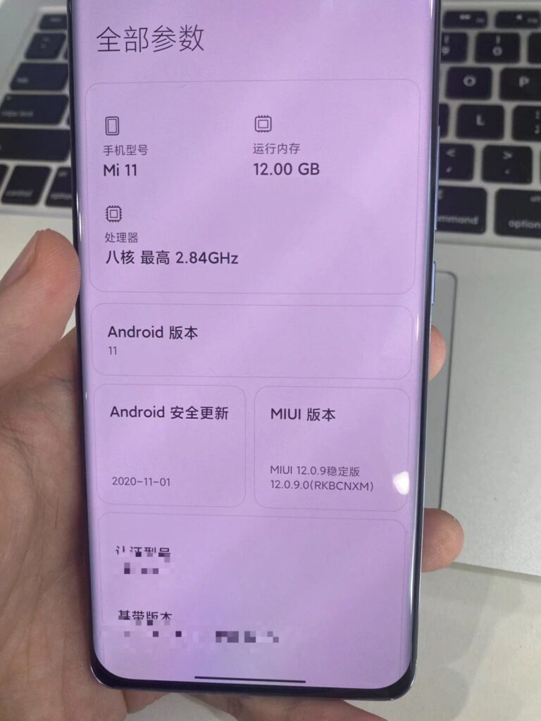 Xiaomi Mi 11 Teaser Video Allegedly Leaked with Benchmark Result