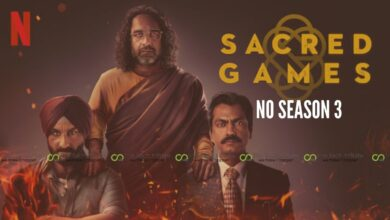 Photo of No Sacred Games Season 3 Confirms Nawazuddin Siddiqui