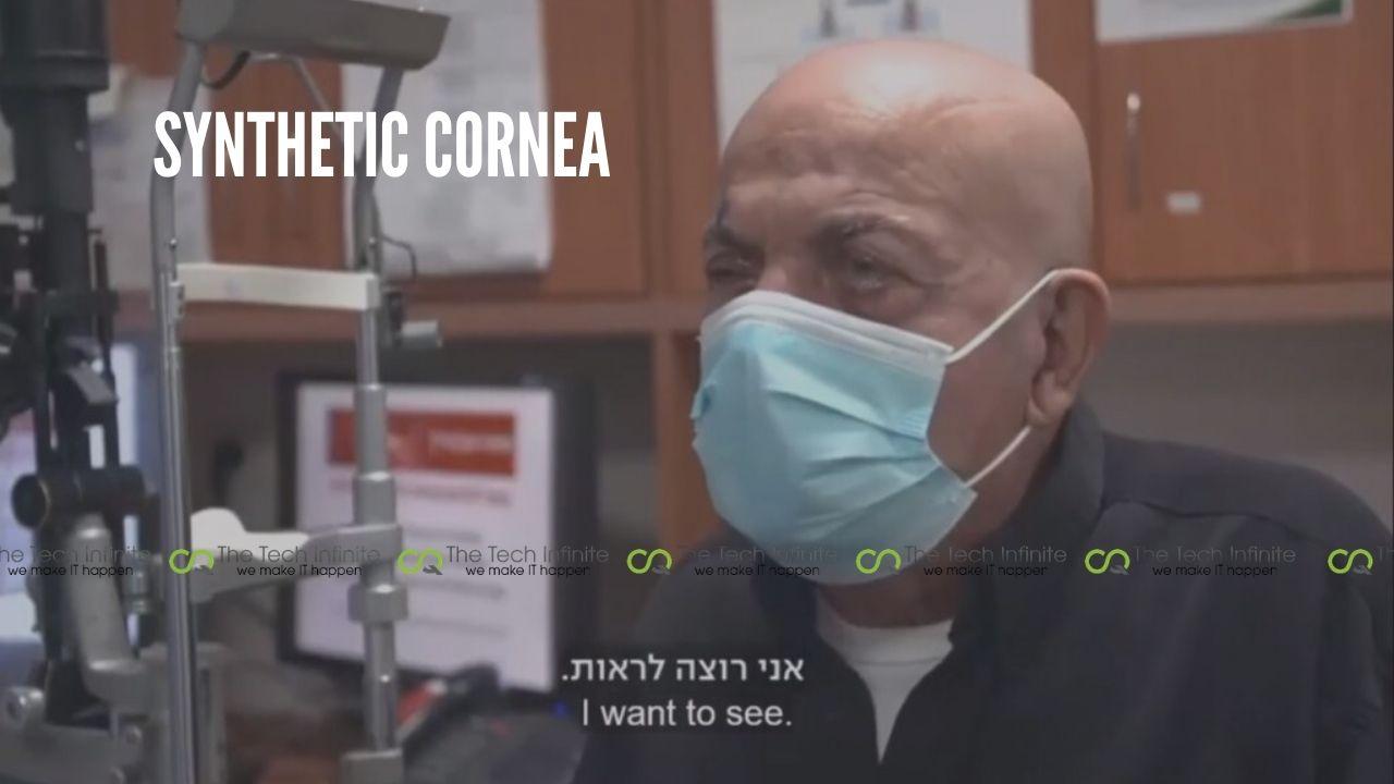 synthetic cornea