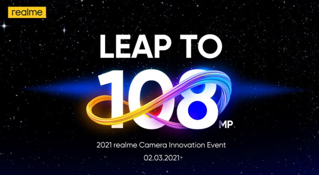 Realme-announced-camera-innovation-event