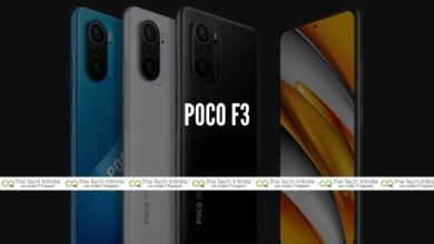Photo of POCO F3 Or Redmi K40 Launch