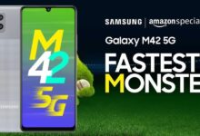 Photo of Samsung Galaxy M42 Specification: Sale in India