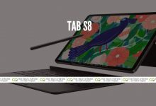 Photo of Samsung Tab S8 Series Specifications leaked
